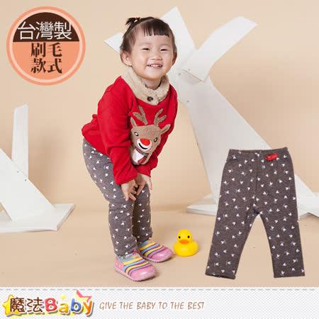 魔法Baby  幼童厚刷毛保暖長褲 台灣製嬰幼兒保暖褲 k44454