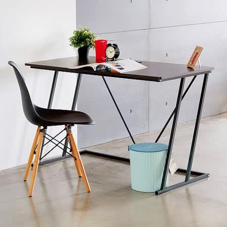 《Peachy life》工業風曲線設計寬120電腦桌/書桌/工作桌(2色可選)