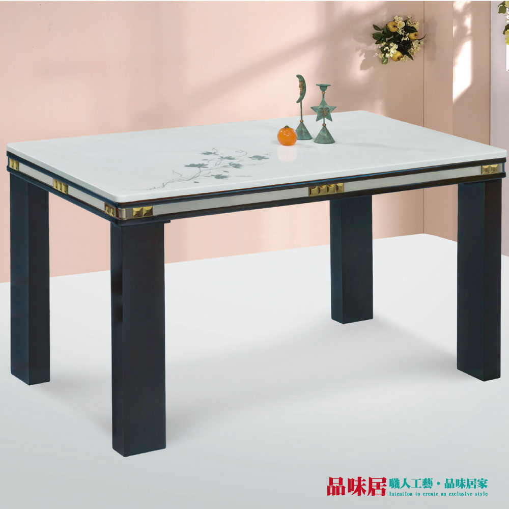 【品味居】莎洛娜4.5尺星菊鑲邊石面餐桌