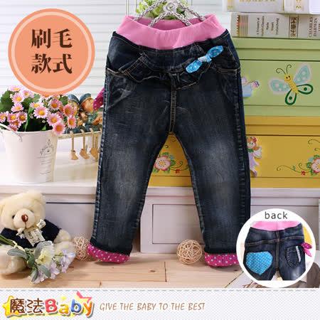 魔法Baby  女童牛仔褲 保暖刷毛裡加厚款褲 k44492