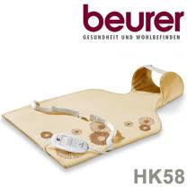 德國博依beurer-頸背專用熱敷墊【經BSMI認證合格】HK58/HK-58