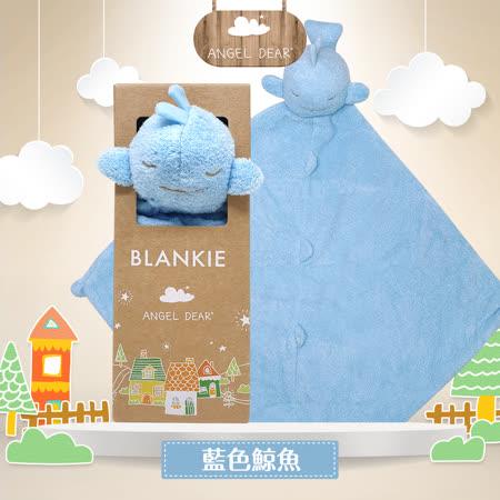 美國 Angel Dear 動物嬰兒安撫巾 (藍色鯨魚)
