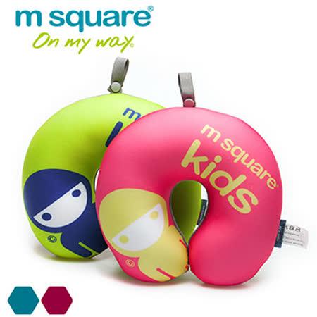 M Square kids 兒童頸枕