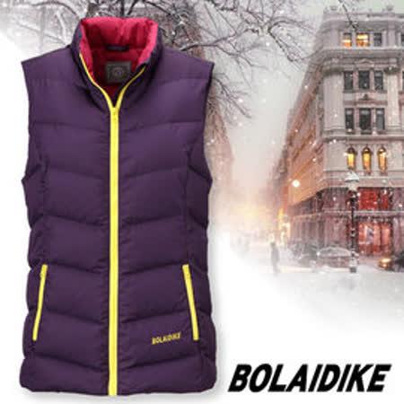 【波萊迪克bolaidike】女新款 立體配色輕量防潑水透氣立領保暖羽絨背心_紫 TC017