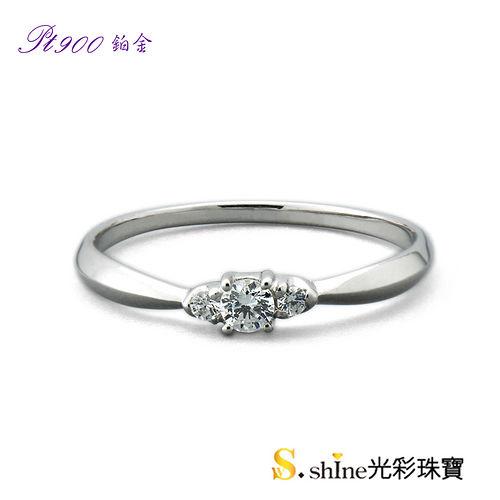 【光彩珠寶】鉑金結婚戒指 女戒 永結同心