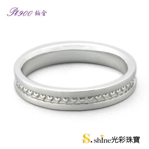 【光彩珠寶】鉑金結婚戒指 男戒 最愛是你
