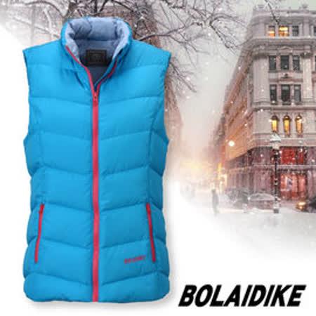 【波萊迪克bolaidike】女新款 立體配色輕量防潑水透氣立領保暖羽絨背心_天空藍 TC017