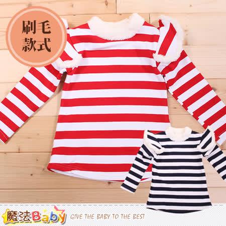 魔法Baby 女童長袖T恤 加厚刷毛裡保暖上衣 k44539