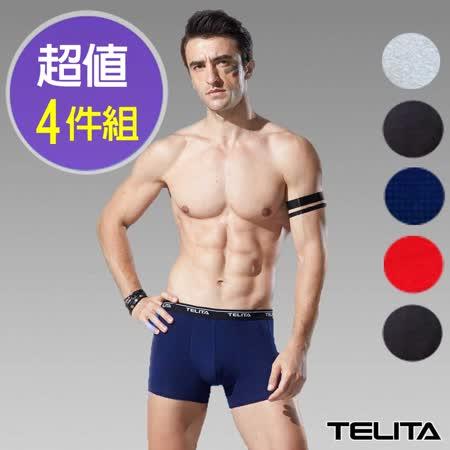 【TELITA】彈性素色四角褲/平口褲(超值4件組)