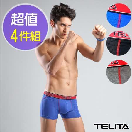 【TELITA】網眼個性平口褲/四角褲(超值4件組)
