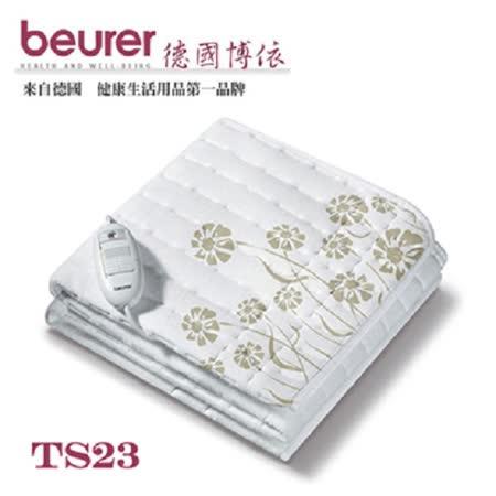 德國博依beurer 單人長效型電熱毯TS23/TS-23【經BSMI認證合格】
