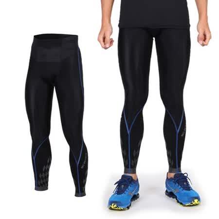 (男) MIZUNO BG8000 II緊身長褲- 慢跑 路跑 美津濃 抗UV 黑藍