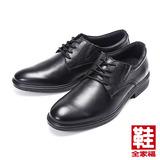 (男) JASON HOUSE  時尚綁帶超輕大底皮鞋 黑 鞋全家福