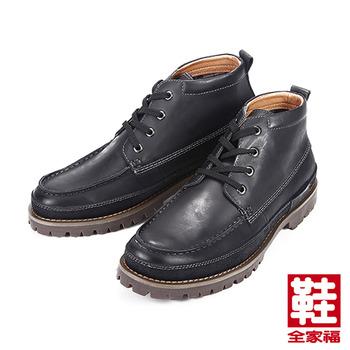 (男) RED ANT  半高筒真皮休閒靴 棕 鞋全家福