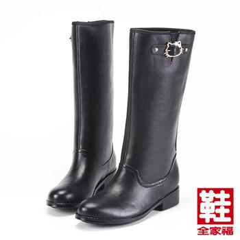 (女) HELLO KITTY  時尚經典長筒雨靴 黑 鞋全家福