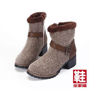 (女) DOOK  毛呢滾邊飾條短靴 咖 鞋全家福