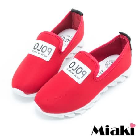 【Miaki】休閒鞋都會時尚軟底慢跑懶人鞋 (紅色)