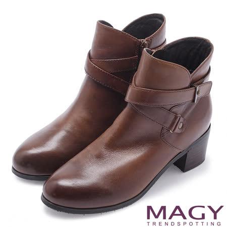 MAGY 紐約時尚步調 復古蠟感牛皮粗跟踝靴-棕色