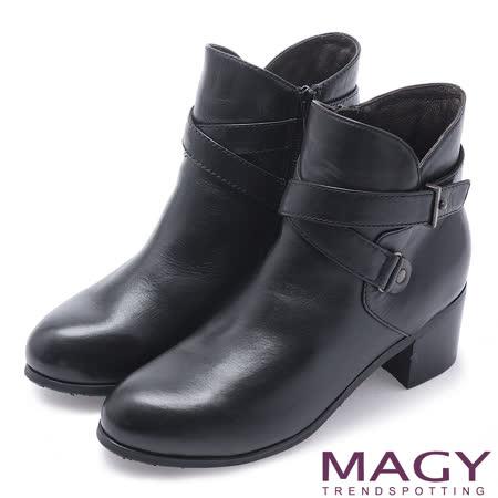 MAGY 紐約時尚步調 復古蠟感牛皮粗跟踝靴-黑色