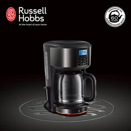 Russell Hobbs 英國羅素 Legacy 晶亮咖啡機20684TW-晶亮黑