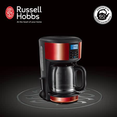 Russell Hobbs 英國羅素 Legacy 晶亮咖啡機-晶亮紅 20682TW