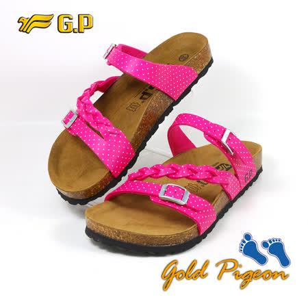 【G.P 休閒個性柏肯鞋】W752-45 桃紅色 (SIZE:35-39 共二色)