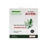 ★買一送一★森田藥妝茶樹調理淨痘香皂100g