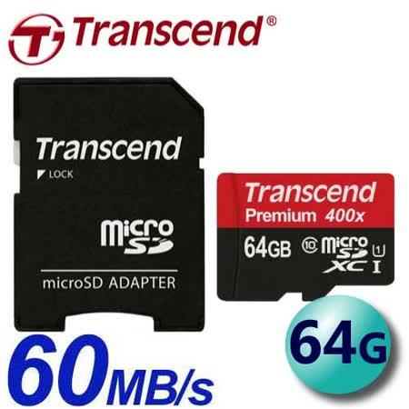 Transcend 創見 64GB 60MB/s microSDXC UHS-I C10 記憶卡