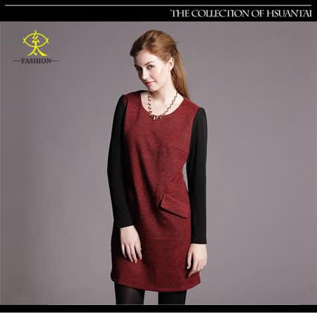 玄太-典雅拼接配色毛料洋裝(紅)