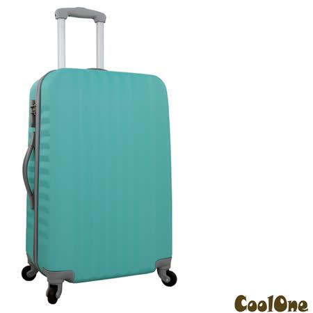 CoolOne 晶彩亮點直條紋24吋旅行箱(藍色)