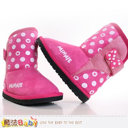 魔法Baby~兒童雪靴 迪士尼米妮授權正版高筒靴 sh8985