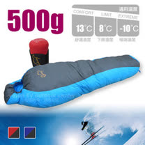 VOSUN 優質超輕量天然水鳥羽絨睡袋500g(全開式/YKK拉鍊)(JIS90/10)_藍/灰 0100901