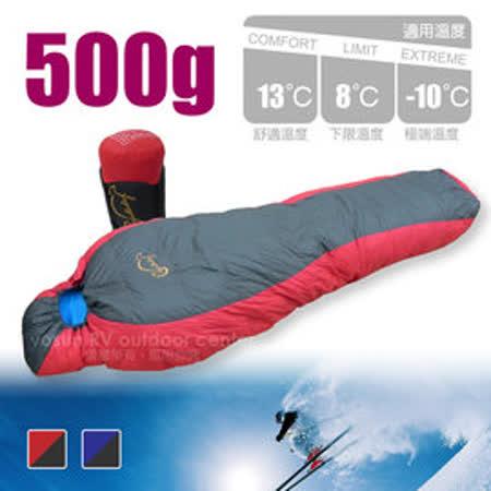 VOSUN 優質超輕量天然水鳥羽絨睡袋500g(全開式/YKK拉鍊)(JIS90/10)_紅/灰 0100901