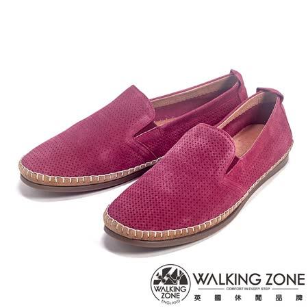 WALKING ZONE(男)透氣小洞設計直套懶人休閒鞋男鞋-紅
