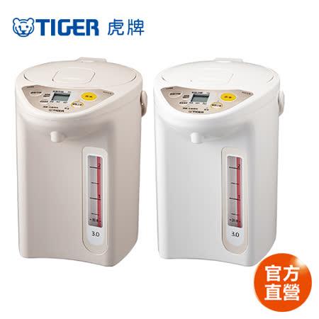 【 TIGER 虎牌】日本製 3.0L微電腦電熱水瓶(PDR-S30R)買就送虎牌360cc保溫杯. (隨機出貨)