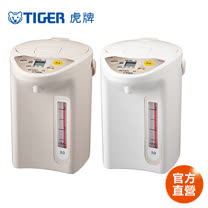 【 TIGER 虎牌】日本製 3.0L微電腦電熱水瓶(PDR-S30R)