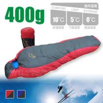VOSUN 優質超輕量天然水鳥羽絨睡袋400g(全開式/YKK拉鍊)(JIS90/10)_紅/灰 0100902