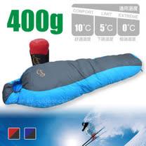 VOSUN 優質超輕量天然水鳥羽絨睡袋400g(全開式/YKK拉鍊)(JIS90/10)_藍/灰 0100902