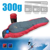 VOSUN 優質超輕量天然水鳥羽絨睡袋300g(全開式/YKK拉鍊)(JIS90/10)_紅/灰 0100903