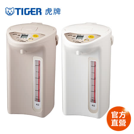 (日本製)TIGER虎牌4.0L微電腦電熱水瓶(PDR-S40R)買就送虎牌360cc保溫杯. (隨機出貨)
