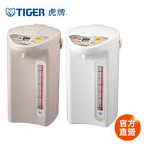 【 TIGER 虎牌】日本製 4.0L微電腦電熱水瓶(PDR-S40R)買就送虎牌480CC保冷保溫杯(隨機出貨)