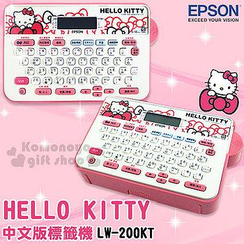 免運↘2490〔小禮堂〕Hello Kitty 中文標籤機《粉.大臉.多蝴蝶結.LW-200KT》可攜帶式