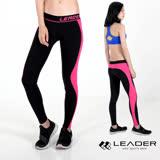 【Leader】女性專用 colorFit運動壓縮緊身褲(桃紅拼色)