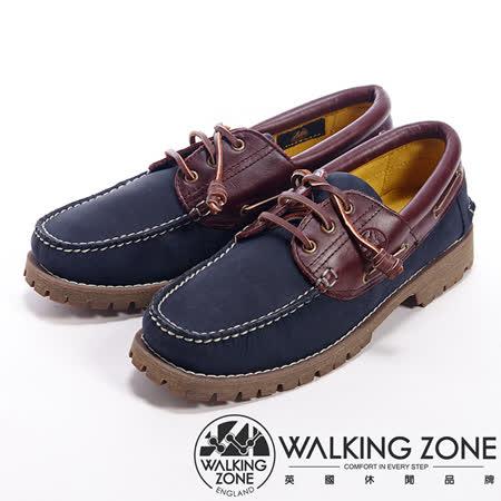 WALKING ZONE(男)經典英倫學院風雷根鞋男鞋-藍