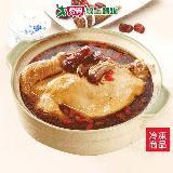 饗城黑蒜頭燉土雞2200g+-5%/袋