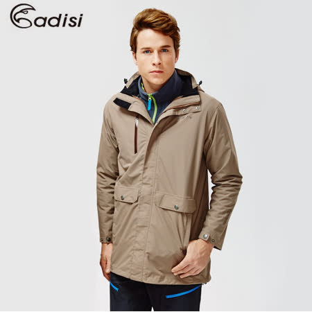ADISI 男二件式長版防水透氣保暖外套(內件羽絨)AJ1521073(S-3XL)/ 城市綠洲專賣
