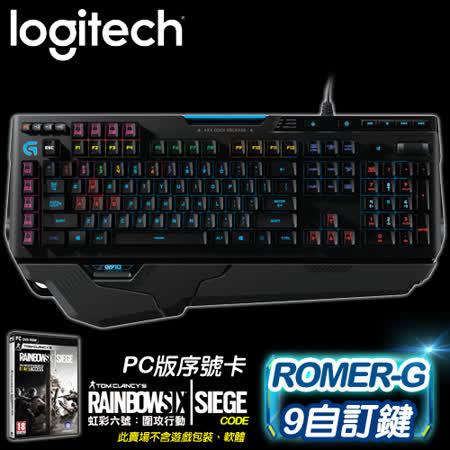 《羅技電競活動》羅技 G910 ORION SPARK(英) 機械式鍵盤+虹彩六號:圍攻行動 PC版序號卡