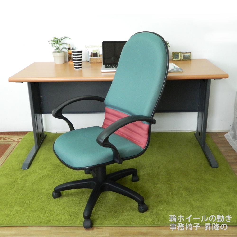 HAPPYHOME CD160HF-61木紋辦公桌椅組Y699-17+FG5-HF-61