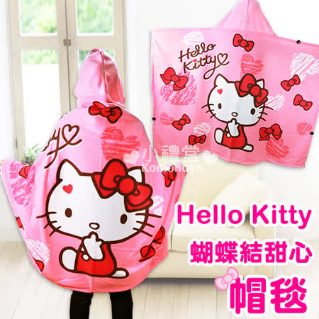 〔小禮堂〕Hello Kitty 連帽披肩毯《粉.蝴蝶結甜心.咬手指》100 x150cm