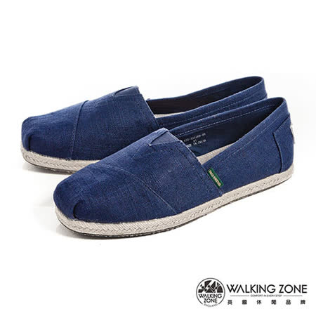 WALKING ZONE(男)斜車素面編織風樂福鞋男鞋-深藍(另有灰)